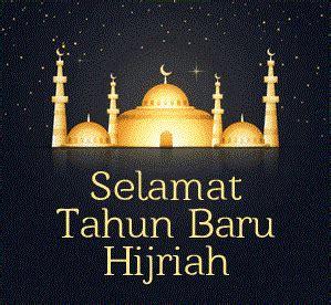 kartu ucapan unik selamat   islam