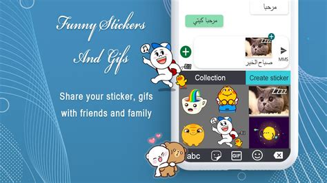 Download keyboard arab theme now and enjoy! Download Screen Keyboard Arab Sticker - Arabic Keyboard ...