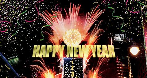 New Year's Day Tale Joseimiyu