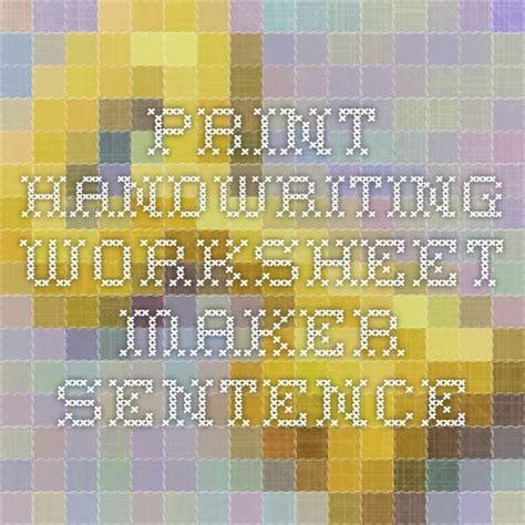 print handwriting worksheet maker sentence  images