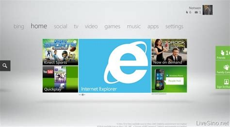 xbox internet microsoft to launch explorer for xbox 360 with kinect capabilities liveside net