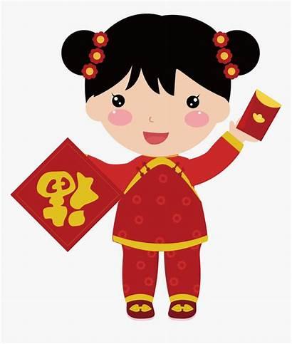 Chinese Clipart Doll Dolls Pngitem
