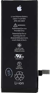 apple iphone  replacement battery phonesonlineie ireland