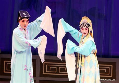 Troupe Promotes Kunqu Opera In Hk