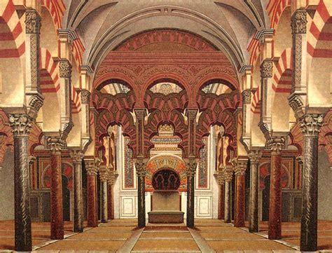 por al arte la mezquita catedral de c 243 rdoba francisco acedo unusual historicals wonders and marvels the mezquita of c 243 rdoba