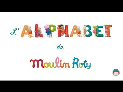 moulin roty chambre lettres alphabet chambre bébé de moulin roty sur jeujouet