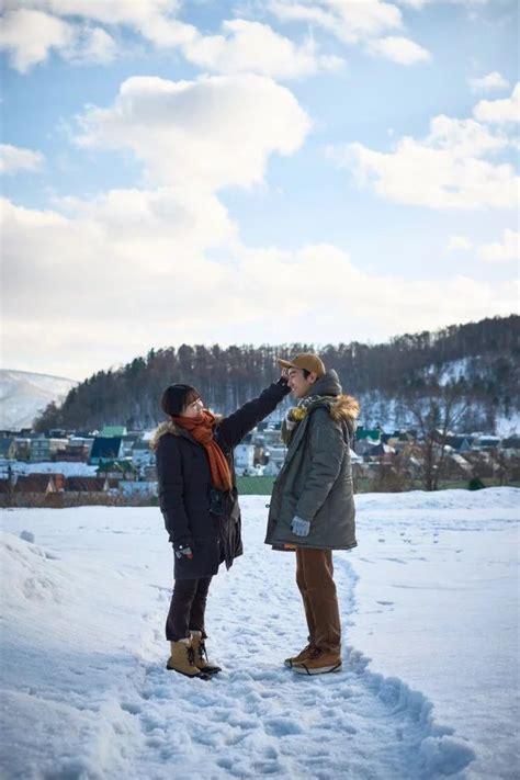 fakta film moonlit winter wanita  mencari cinta