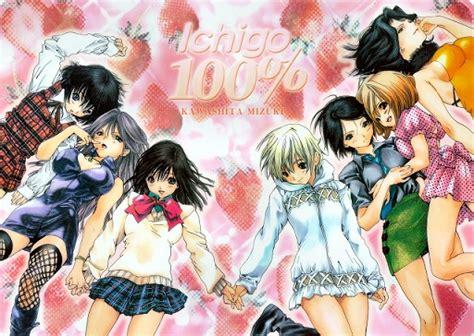 anime bd subtitle indonesia ichigo 100 bd subtitle indonesia animesave