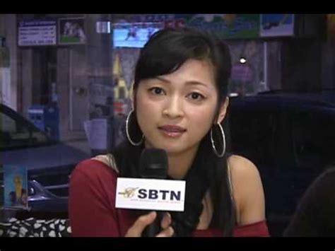 trailer phi vu tien gia mua he tinh yeu da nhat yen mua he ruc ro 2005