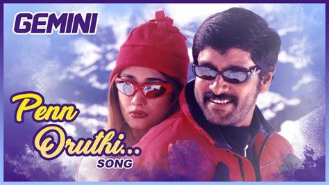 Penn Oruthi Video Song
