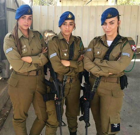 israeli army females beautiful latin ass
