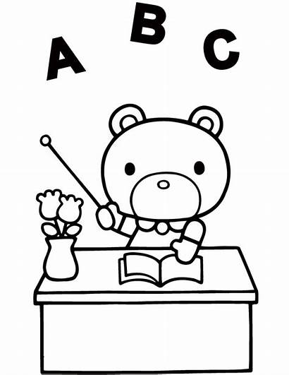 Teacher Coloring Pages Bear Teddy Kitty Hello