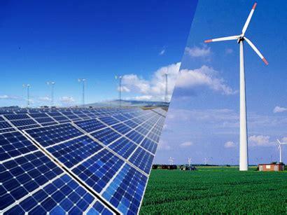 Вести.ru альтернативные источники энергии