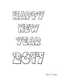 2017 Happy New Year Coloring Pages