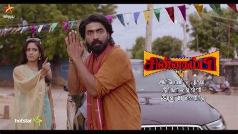 Tamil Cinema News, Movies, Tv