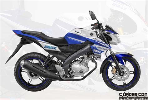 konsep  vixion livery yamaha factory moto gp