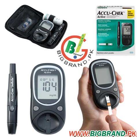 accu chek active glucose monitor
