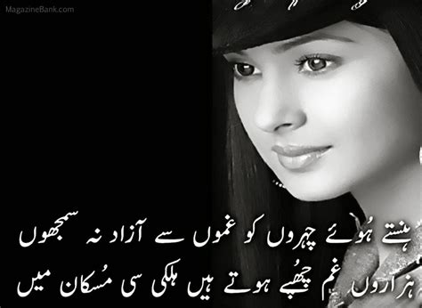 shayari on in urdu best friends forever quotes in urdu quotes at