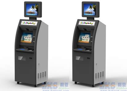 Reach new heights with the iskiosk free standing kiosk solution. 22 Inch Free Standing Kiosk All in one , Internet Terminal ...
