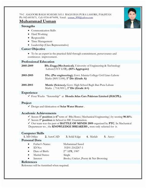 fresher resume format pdf download tech pdf