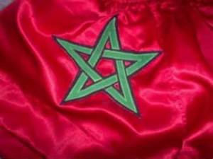 Youtube Chanson Marocaine : belle chanson d 39 amour marocaine youtube ~ Zukunftsfamilie.com Idées de Décoration