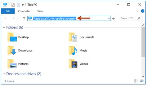 How to find Outlook stationery s file location or folder?