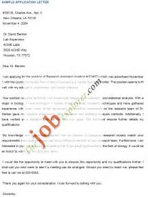 An Example Of A Job Application Letter Business Proposal