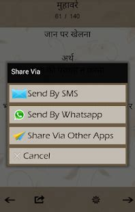 börse app muhavare ह द म ह वर android apps on play
