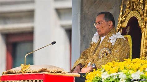 thailand profile leaders bbc news