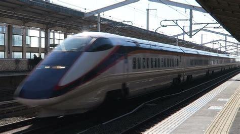 Jr 東日本 新幹線