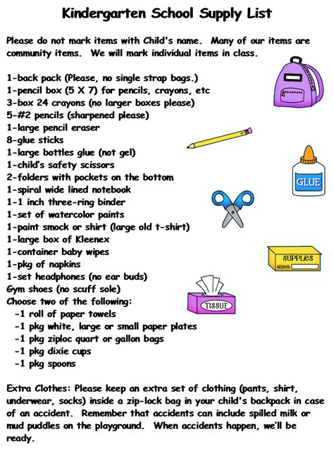 school supply list for preschool school supply list school supply list kindergarten 744