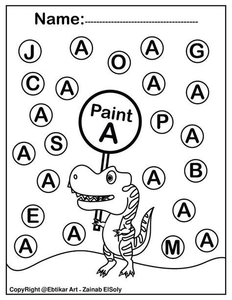 set  abc dinosaur trex activity paint  dot preschool