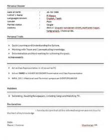 Mca Fresher Resume by Resume Free Mca Resume Format For Freshers