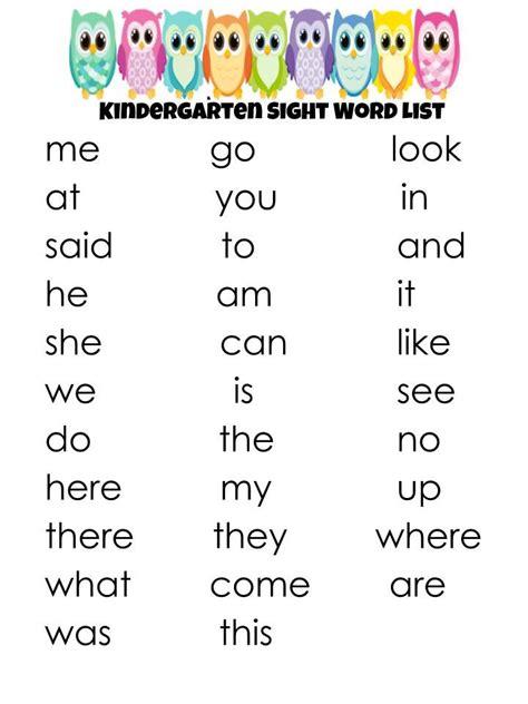 cook jena kindergarten sight word list 946 | words%20to%20know%20sight%20word%20list%202018
