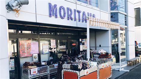 近く の 衣料 品 店