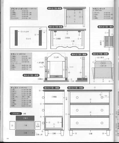 mini furniture patterns   tos images