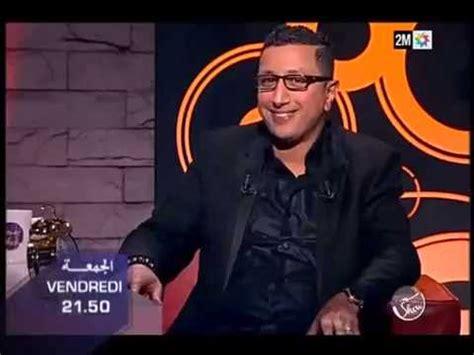 Abdellah Daoudi عبد الله الداودي