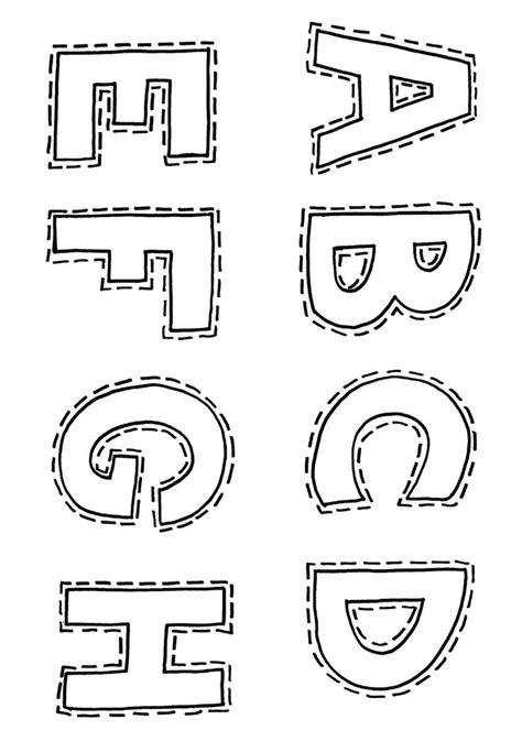 si e e 3 lettres 17 meilleures idées à propos de alphabet à imprimer sur