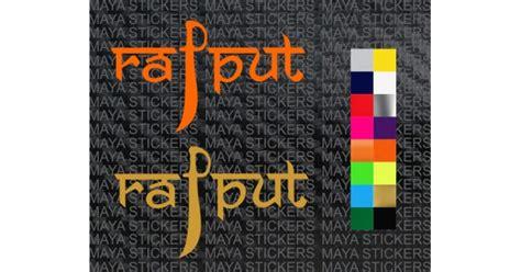 rajput sword design decal stickers  custom colors  sizes