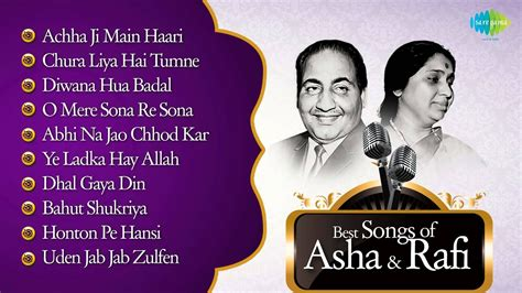 Old Hindi Songs Duet