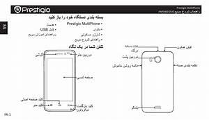 Prestigio Multiphone 5400 Duo Quick Start Guide