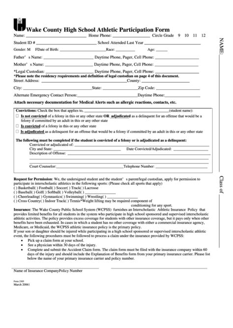wake county high school athletic participation form