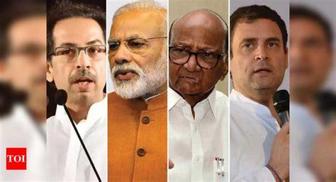 Lok Sabha election highlights: BJP-Shiv Sena set to repeat ...