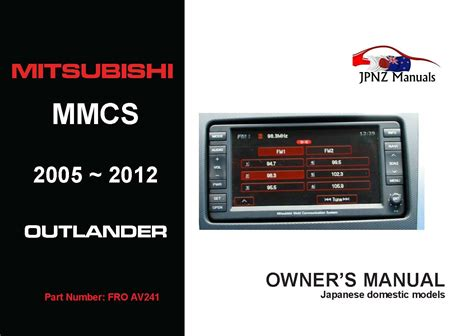 mitsubishi mmcs  outlander multi communication