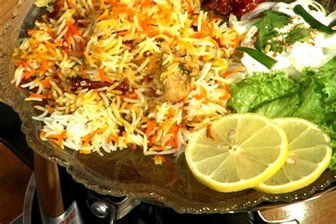 biryani cuisine food biryani all about pakistan