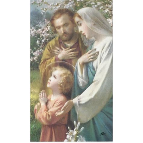 holy family personalized prayer cards priced  card