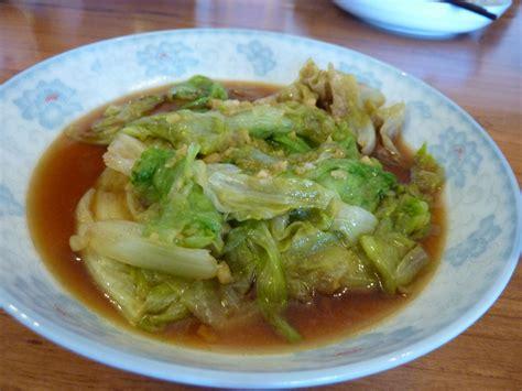 cours de cuisine chinoise cooking class a beijing la cuisine au fil d 39 ariane