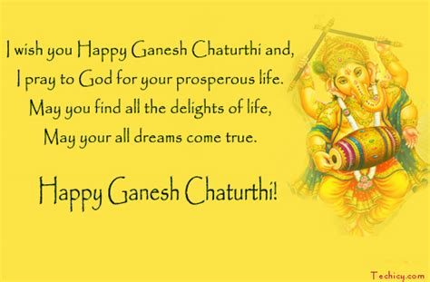 {happy} Ganesh Chaturthi Messages, Wishes, Sms, Quotes 2016. Sample Of Appeal Letter To School. Questions For A Supervisor Interview Template. Monogram Creator Online Free Template. Sample Of Email Confirmation Message Sample. Cover Letter Design Template. Strategic Group Map Template Word 506605. Profit And Loss Statment Template. Kanban Excel Template