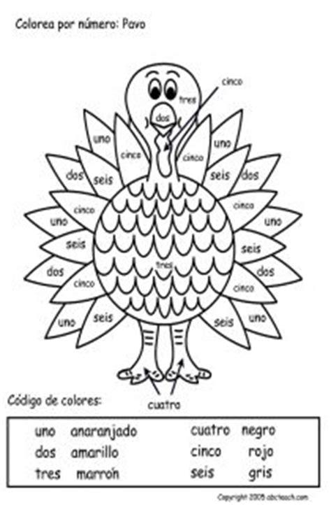 1000 images about d 237 a de acci 243 n de gracias thanksgiving on pinterest thanksgiving in