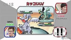 Pokémon Black 2 and Pokémon White 2 - Gameplay Footage ...